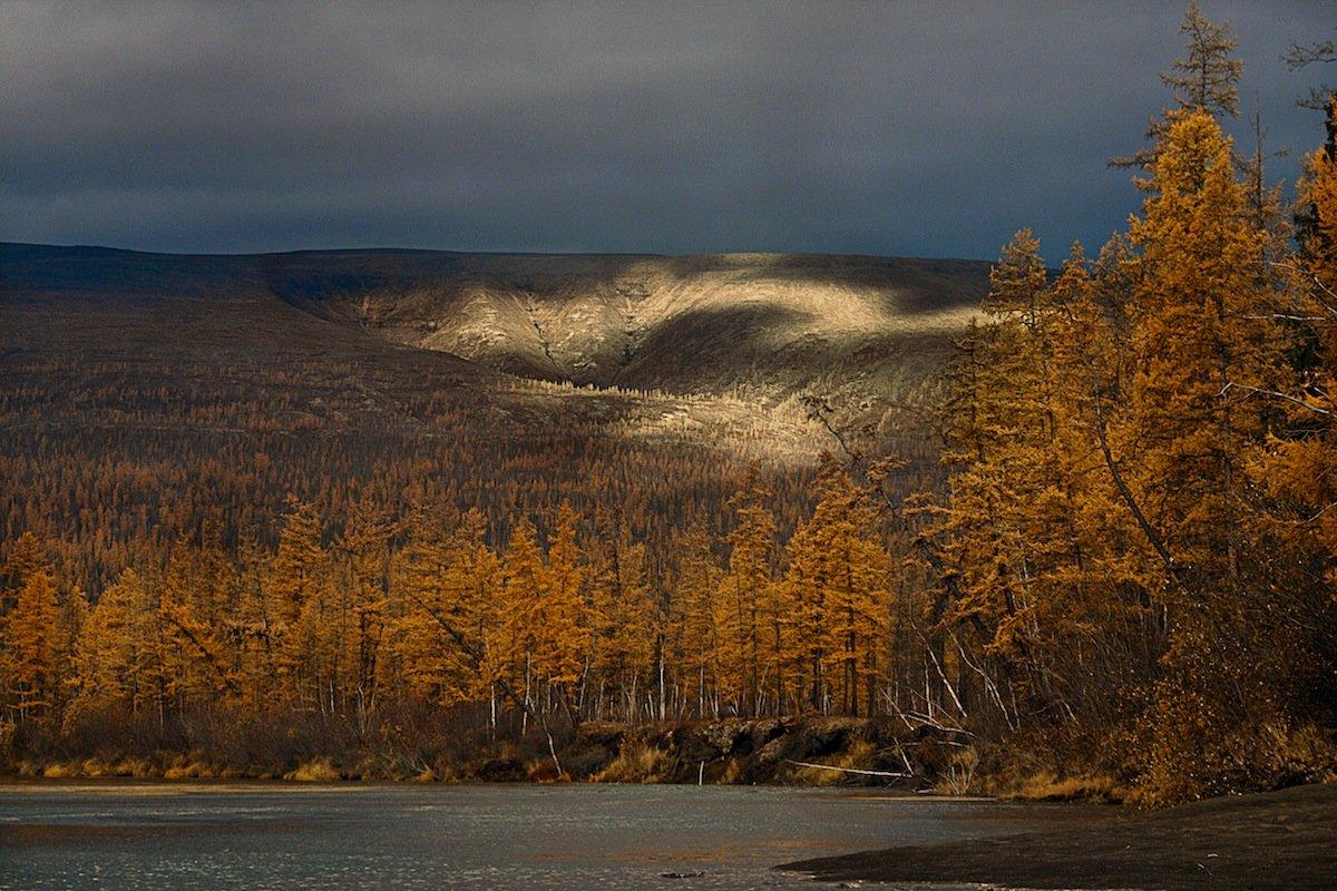 A táj valóban csodálatos /Fotó: Eco-turizm.net